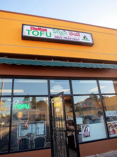 Seattle Spotlight: Chu Minh Tofu & VeggieDeli